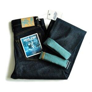 Saucezhan EX316XX-L2 Men Jeans Color Cotton and Linen Denim Jeans for Men Selvadge Denim Jeans Men Straight Fit 16.5 Oz