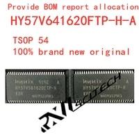 100 new memory granule hy57v641620ftp h a 64mb tsop flash ddr sdram routing upgrade memory provides bom allocation