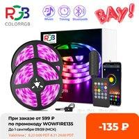 Светодиодная светильник RGB 5050 с функцией синхронизации музыки и смены цветов, встроенный микрофон, Светодиодная лента с управлением через п...