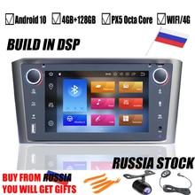 7Car Android 10 DVD GPS oynatıcı Toyota Avensis T25 2002-2008 px5 8 çekirdek 4GB RAM + 64GB ROM radyo Stereo SAT nav ses Video