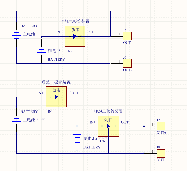 Intelligent Switching 100A Three-Battery Modification of Calf Three-Battery Isolator for Ideal Diode Electric Vehicle