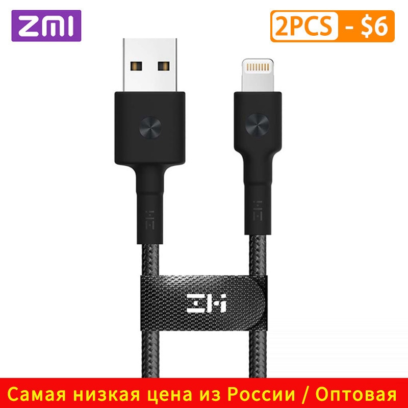 ZMI MFI сертифицирован для iPhone Lightning USB кабель Type-C кабель зарядное устройство Шнур для передачи данных для iPhone X 8 7 6 Plus зарядные шнуры F1