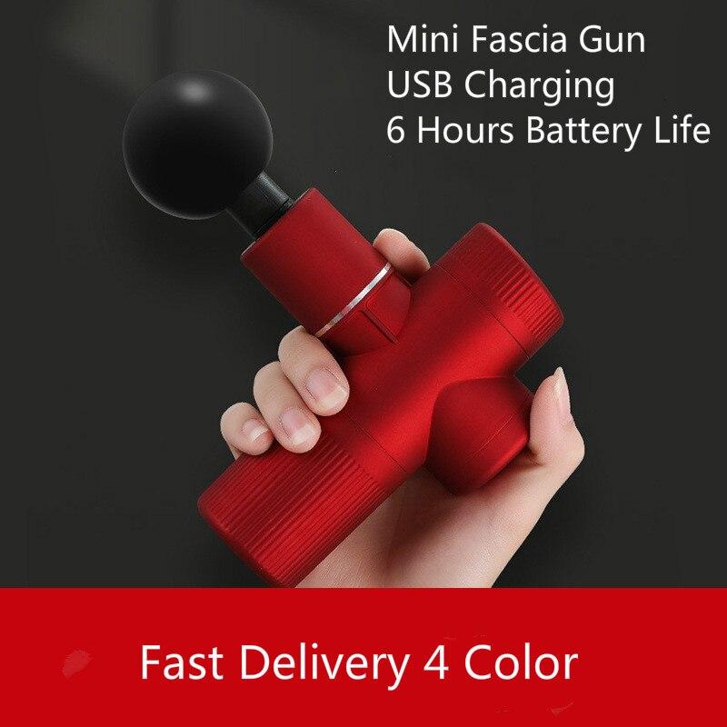 6 التروس تدليك بندقية USB شحن الجيب البسيطة فآسيا بندقية المحمولة تدليك كهربائي بندقية الجسم العضلات الاسترخاء اللياقة البدنية معدات