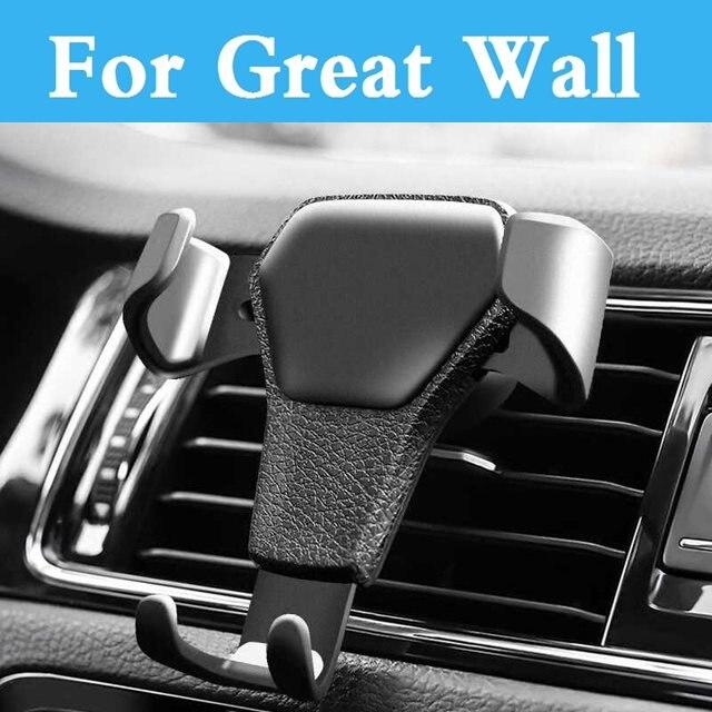 Respiradouro De Ar Universal Estande Suporte Do Telefone Do Carro de Smartphones Não Magnético Para Great Wall Ruv Wingle3 Wingle5 Wingle6 Veados M1 M2 m4 C30