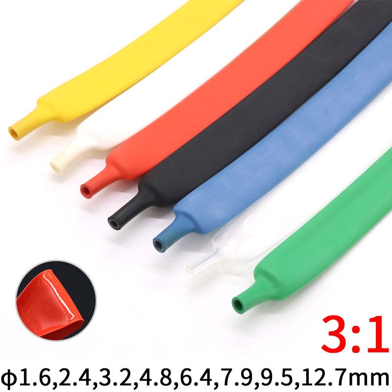 Термоусадочная трубка 2 м, 1,6/2,4/3,2/4,8/6,4/7,9/9,5 мм, с двойными стенками, толстый клей 3:1, набор термоусадочных трубок для обмотки проволоки