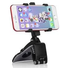 Держатель Телефона Автомобильный многофункциональный мобильный телефон кронштейн 360 градусов солнцезащитный козырек зеркало крепление на приборную панель GPS стенд