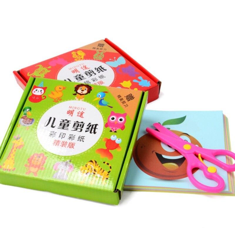 Nuevo DIY niños juguetes hechos a mano corte de papel confeti enseñanza jardín de infantes suministros con tijeras divertidos juguetes educativos M