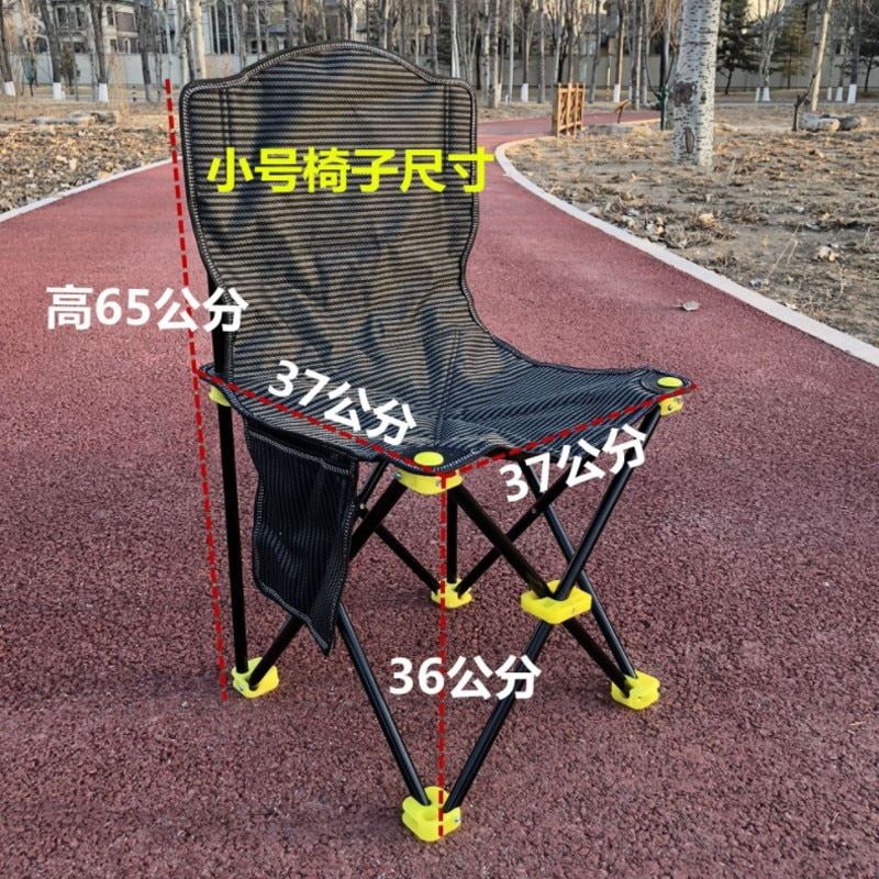 Multi-power Fishing Chair Size Size for Comfort Folding Fishing Chair enlarge