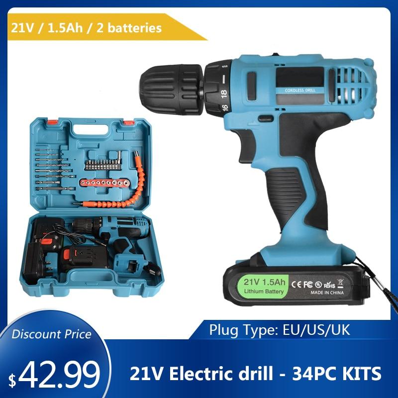 Аккумуляторная дрель, электрическая отвертка, 21 в, 1,5 АЧ, литиевая батарея, 2 скорости, 32 нм, ящик для инструментов, ручные инструменты, набор электроинструментов, Мини Портативный