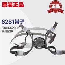 6281 6100 e 6200 accessori a prova di polvere copertura antipolvere 3M accessori