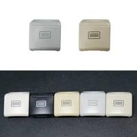 new for mercedesbenz w204 x204 w212 glk c e class 2008 2015 car ceiling light switch button trim cover auto accessories