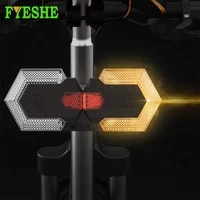 bike light smart wireless remote control bike turn signals front and rear light cycling safety warning led tail lights