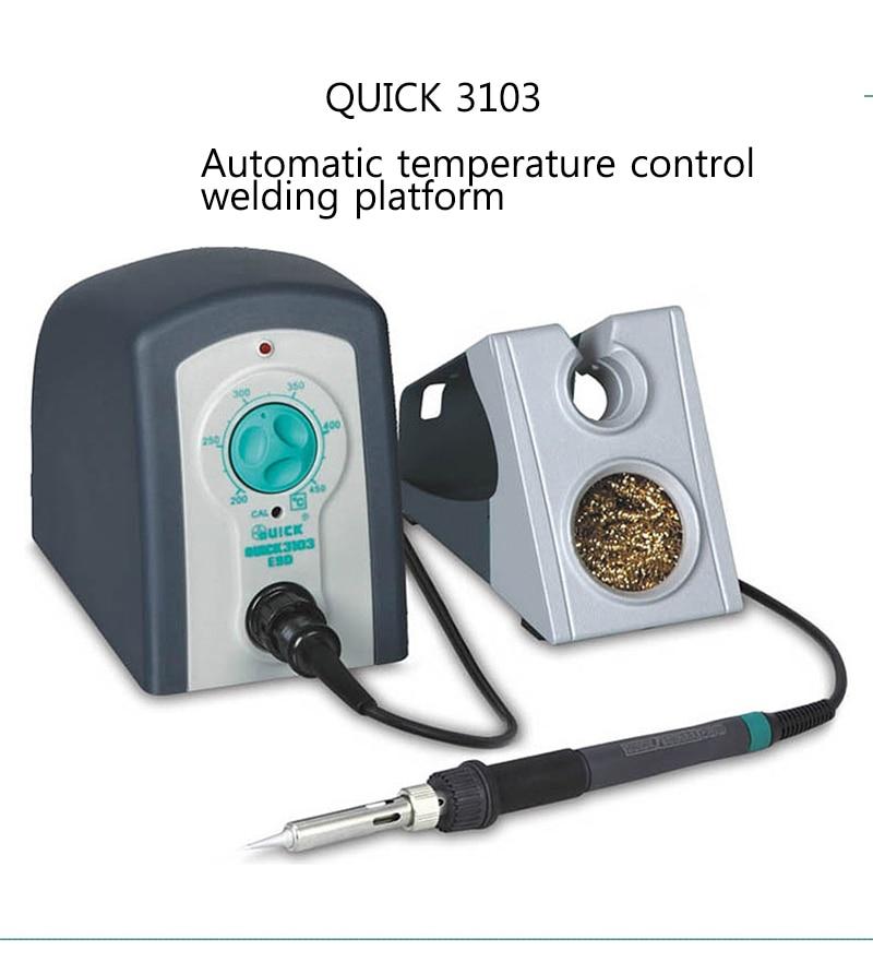 ماكينة لحام سريعة 3103 بتحكم تلقائي في درجة الحرارة
