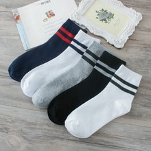 SAGACE Fashion Simple Cotton Socks Suitable For Both Men And Women Pure Color Comfortable Slip Two B