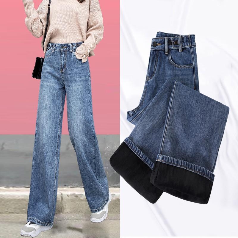 Loose Wide Leg Female High Waist Drooping Casual Straight-Leg Jeans Pants Autumn Winter Wild Slimmin