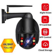 N_eye 8mp 4k Cloud Wifi PTZ камера наружного автоматического слежения IP камера 5X оптический зум скорость купольная камера P2P cctv камера