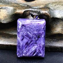 Haut naturel violet Charoite collier pendentif pour femme homme cristal 20x15x4mm Rectangle perles 925 argent Sterling bijoux AAAAA
