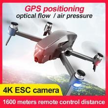 D4 Pro RC Drone 5G WIFI FPV GPS grand Angle 4K 16mp caméra HD hélicoptère 30min temps de vol quadrirotor Drone sans brosse VS SG906