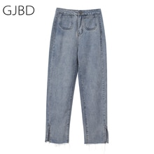 Women's Jeans Streetwear High Waist Straight Femme Denim Trouser Vintage Baggy Ladies Fashion Bifurc