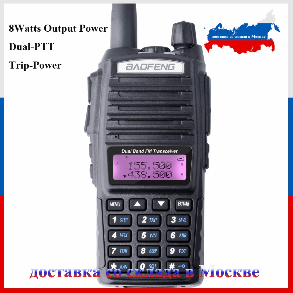 Original Baofeng 8W UV-82 Plus Walkie Talkie VHF/UHF Dual Band Portable CB Ham Station Amateur Police Scanner Radio Intercome
