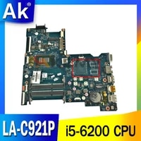 akemy new for hp 15 ay 250 g4 motherboard i5 6200 cpu 828926 001 828926 501 828926 601 asl50 la c921p tested ok