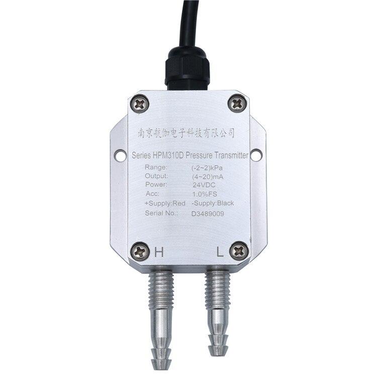 مقشر سبائك الألومنيوم الصلبة والمغلقة جهاز إرسال مُستشعر ضغط الهواء التفاضلي