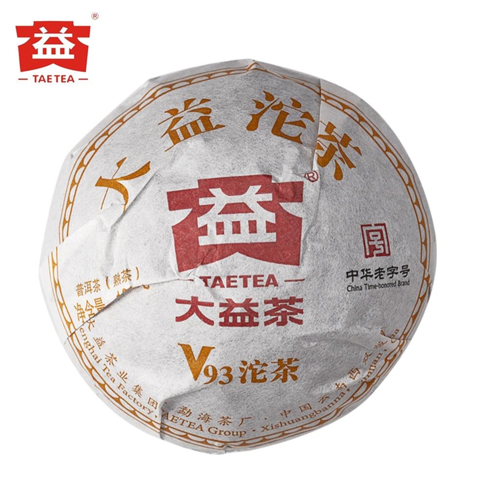 Taetea v93 yunnan pu-erh chá tuo cha 2018 pu-erh tuocha 100g