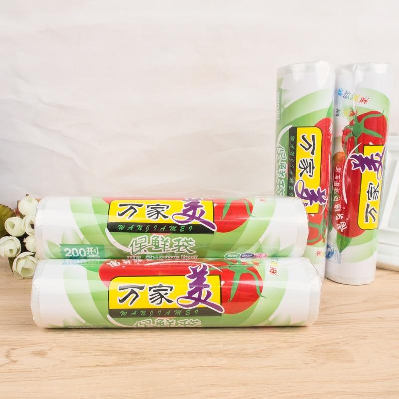New 35 Pcs Point Break Type High Temperature Resistant Safe Food Preservation Bag Plastic Sealed Bag  30 * 20 Cm Dropshipping