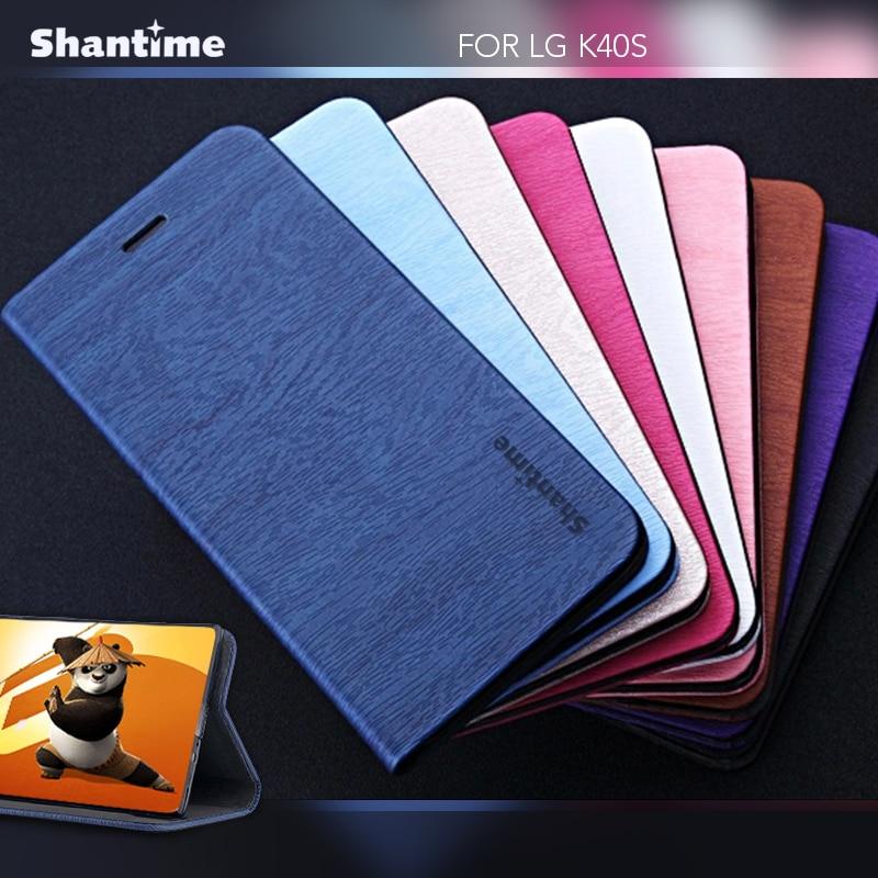 Funda de piel sintética de grano de madera para LG K40S, funda con tapa para LG K40S bolsa de Teléfono de negocios, funda trasera de silicona suave