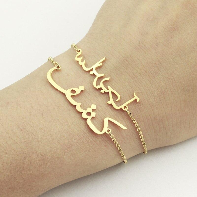 Индивидуальные ювелирные изделия розовое золото арабское имя браслет Мужчины Нержавеющая Сталь персонализированные браслеты для женщин Pulseras подарки на день рождения
