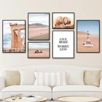 acropolis lion sky mountain desert quote wall art canvas painting nordic posters and prints wall pictures for living room decor