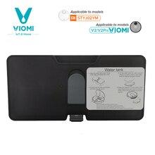 Independent Water Tank for VIOMI V2/V2 Pro V3 Robot Vacuum Cleaner V-RVCLM21B Xiaomi MIJIA Robot Vacuum Cleaner STYJ02YM