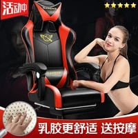 gaming chair pink girl student home reclining comfortable chair office swivel soft chair anchor live game computer chair sofa