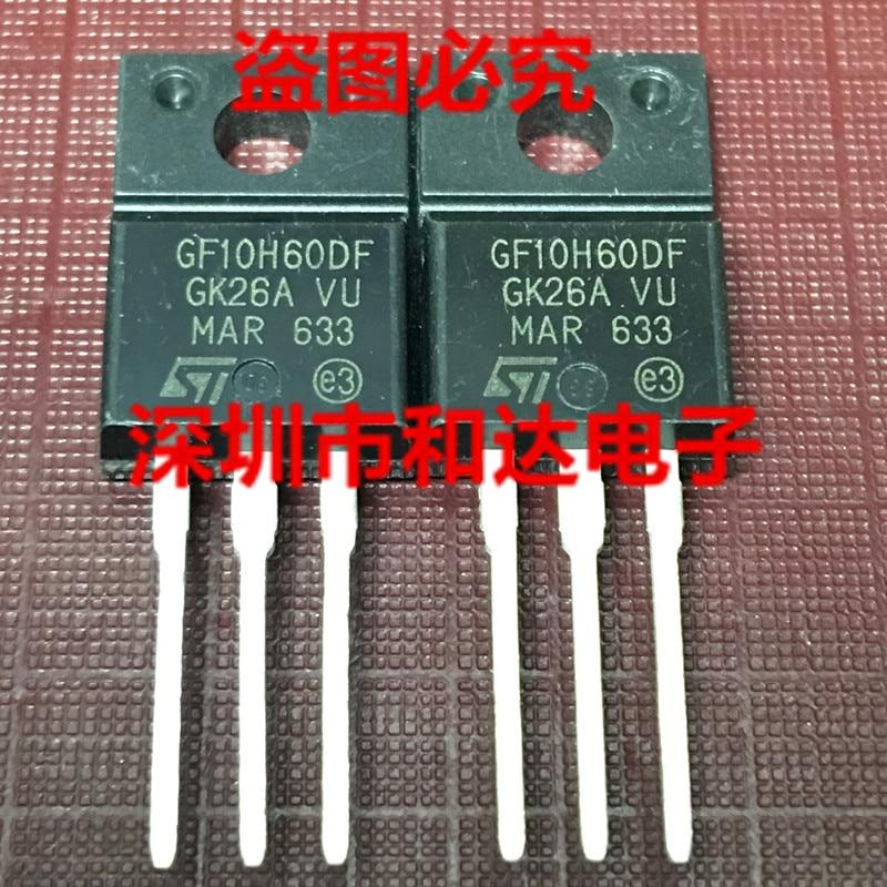 GF10H60DF STGF10H60DF TO-220F 600V