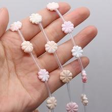 New Product Natural Shell Sea Water Petal-shaped Beads DIY Fine Beauty Style Jewelry Bracelet 15 pcs