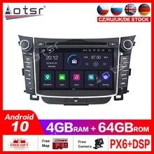Android10.0 4G + 64GB Автомобильный GPS dvd-плеер Мультимедиа Радио для Hyundai I30 Elantra GT 2012-2016 автомобильный GPS навигация vedio плеер dsp
