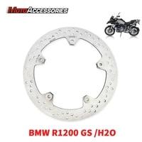 for bmw r1200 gs 2011 2012 2013 2014 2015 2016 brake disc rotor front mtx motorcycle street bike braking mdf32004