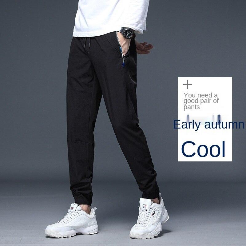 Осенне-зимние мужские брюки Корейская версия облегающих спортивных брюк Молодежные однотонные нейлоновые мужские брюки