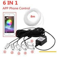 8M RGB Fiber Optic Atmosphere Lamps Car Interior Ambient Light Decorative Dashboard Door Remote Control or App Control