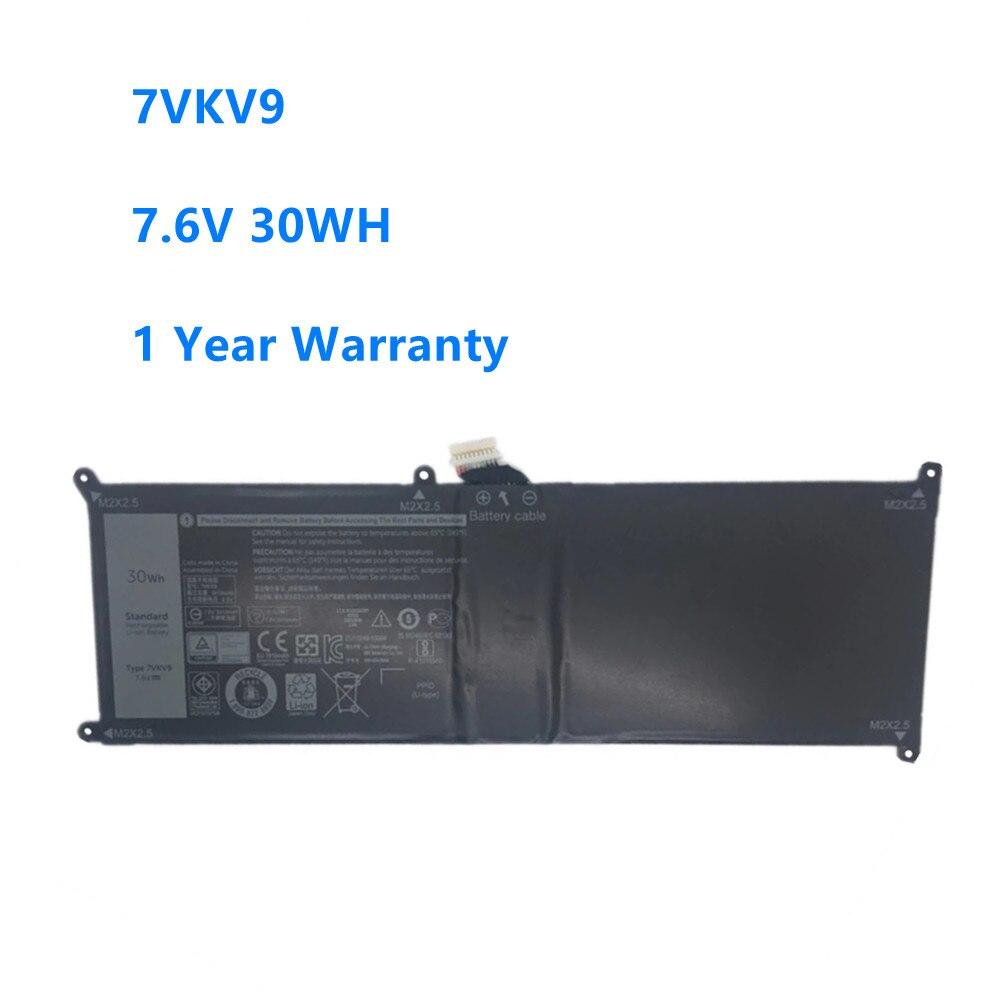 7VKV9 9TV5X Laptop Battery For DELL Latitude XPS 12 7000 7275 9250 7.6V 30Wh