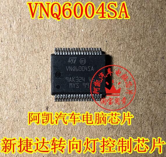 5 pces vnq6004sa ssop36 placa do computador carro j519 chip de controle sinal volta