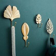 Mini gancho creativo en forma de hoja para colgar en la pared, herramienta de decoración para colgar en la pared, sin perforaciones, de Oro Verde