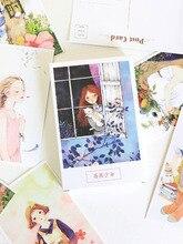 30 pièces/ensemble fleur et fille carte postale signet carte de voeux lettre papier école bureau papeterie papier approvisionnement pour enfants cadeaux