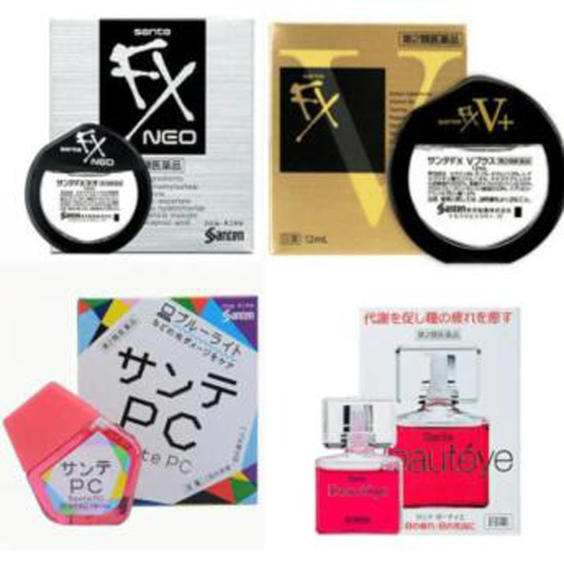 Free Shipping Limited Japanese SANTE FX NEO Eye Drops Coolest,Relieve Eye Fatigue And Remove Red Blood Streaks