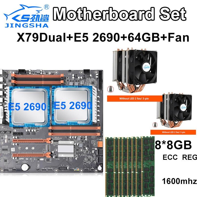 JINGSHA X79 двойная материнская плата процессора с 2 × Xeon E5 2690 восьмиядерным процессором и 8 × 8 ГБ = 64 Гб 1600 МГц DDR3 память ECC REG и вентилятор процессо...