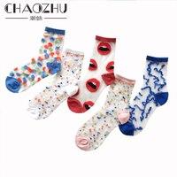 Сетчатые носки с рисунками (5 пар) Посмотреть