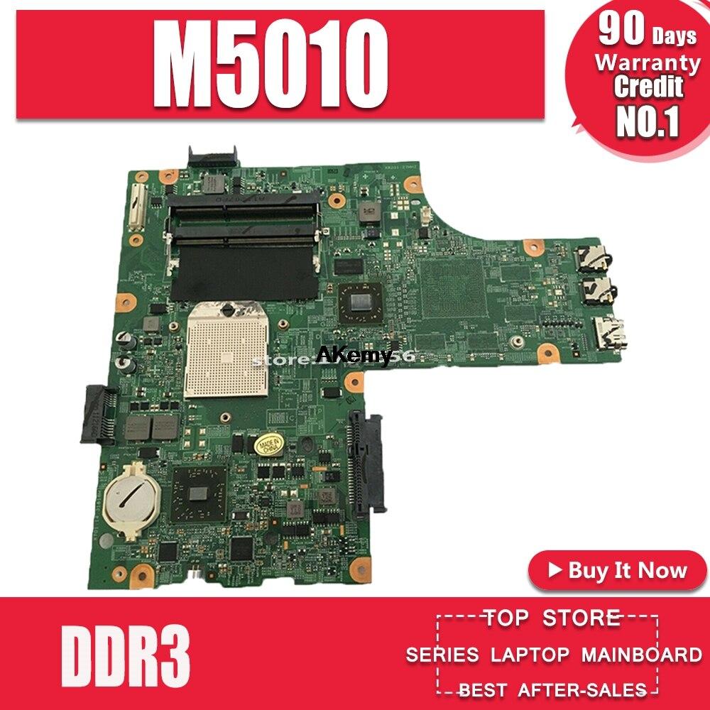 CN-0YP9NP YP9NP 0YP9NP لديل انسبايرون 15R M5010 اللوحة 48.4HH06.011 اللوحة المحمول DDR3 100% اختبار