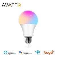 AVATTO     ampoule intelligente Tuya 12W 15W  lampe LED RGB E27  variable  avec application Smart Life  commande vocale  pour Google Home  Alexa