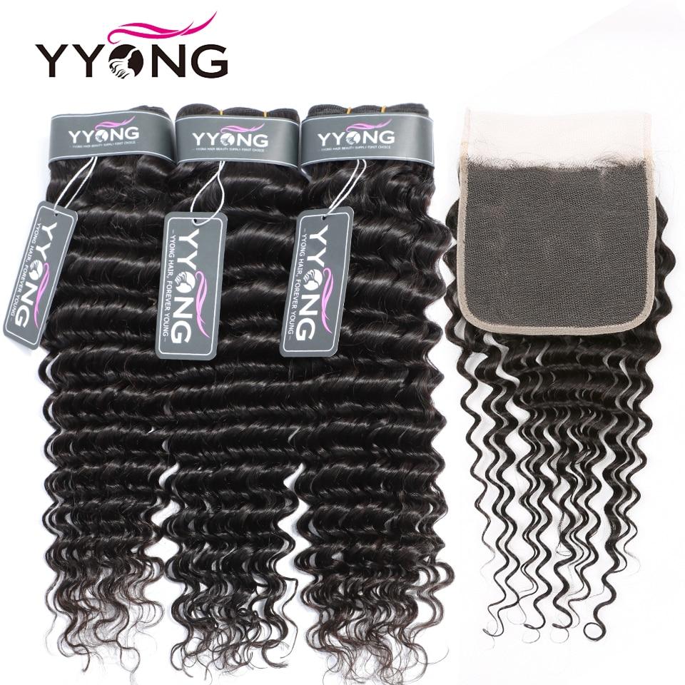 Yyong 5x5 cierre con paquetes de 8-30 pulgadas paquetes de onda profunda brasileña con cierre Remy 3/4 piezas paquetes de pelo tejido con cierre