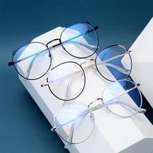 2020 klassische Mode Computer Gaming Gläser Anti Blau Licht Brillen Runde Kreis Retro UV400 Metall Brille Rahmen Für Wandern